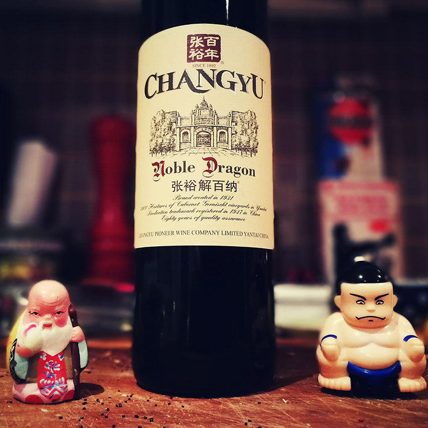 2015 Chateau Changyu Moser XV Cabernet Sauvign ...