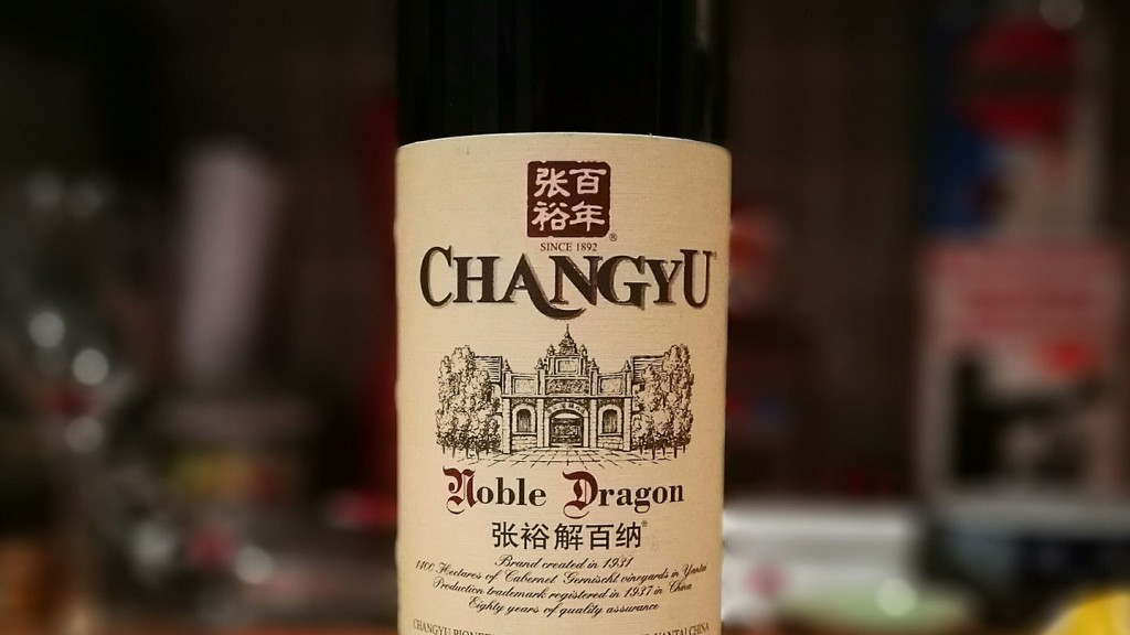 changyu noble dragon wine