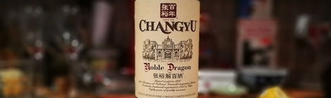 Sainsbury's Changyu Noble Dragon Wine