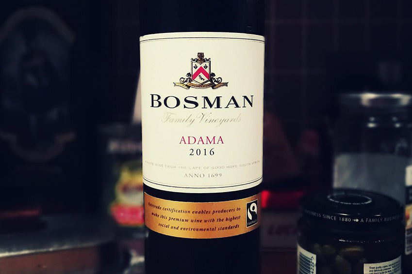 Bosman Adama 2016 Review